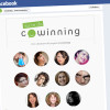 Ebook creare una tab di facebook