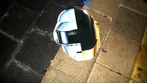 maschera Daft Punk